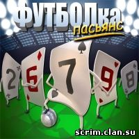 Пасьянс Футболка / Soccer Cup Solitaire