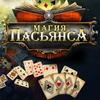 Магия Пасьянса / Solitaire Mystery: Stolen Power