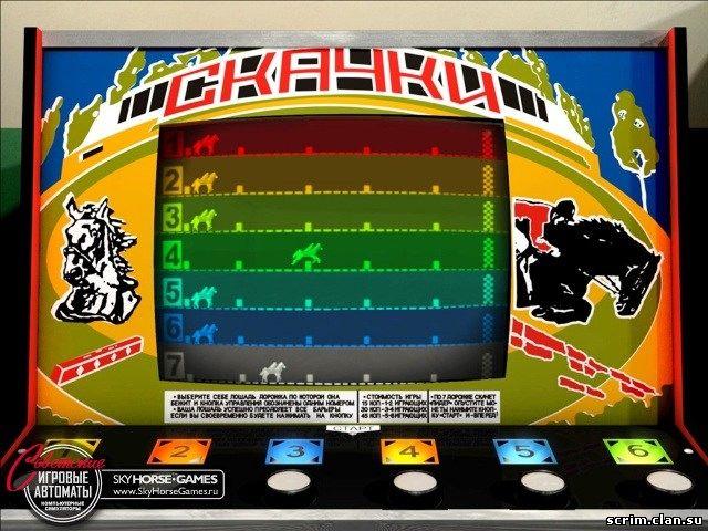 Развлечение игровые автоматы бесплатно полная версия как играть в онлайн покер подсказка