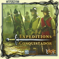 Expeditions: Conquistador (Русская версия)