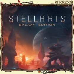 Stellaris: Digital Anniversary Edition (Русская версия)