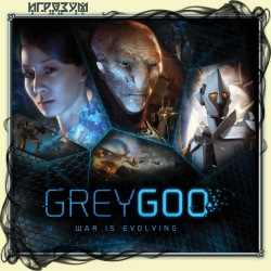 Grey Goo. Definitive Edition (Русская версия)