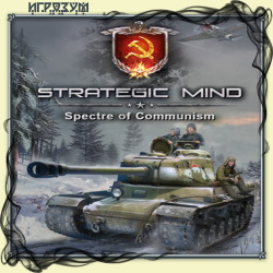 Strategic Mind: Spectre of Communism (Русская версия)
