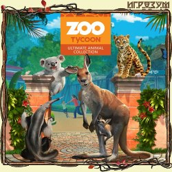 Zoo Tycoon. Ultimate Animal Collection (Русская версия)